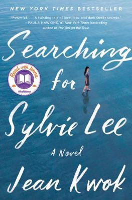 Catalogue link for Searching for Sylvie Lee