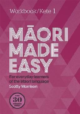 Catalogue record for Māori made easy