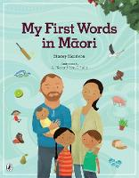 Catalogue link for My first words in Māori