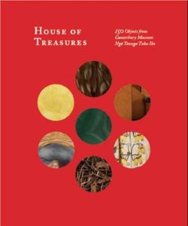 House of Treasures