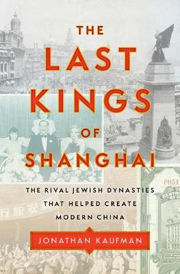 Catalogue record for The last kings of Shanghai