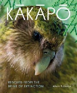 Kākāpō