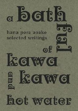 Catalogue record for A bathful of kawakawa