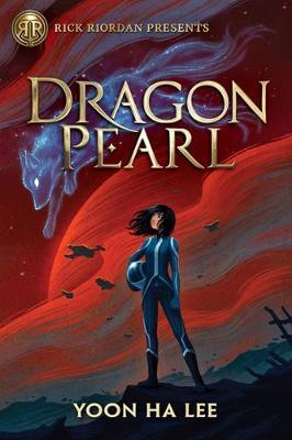 Catalogue search for Dragon pearl