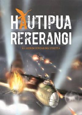 Catalogue link for Hautipua Rererangi