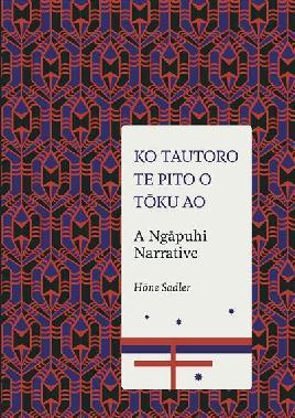 Ko Tautoro, Te Pito O Tōku Ao