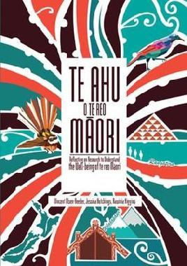 Catalogue record for Te ahu o te reo Māori