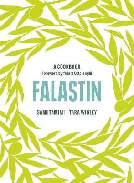 Catalogue record for Falastin: A cookbook