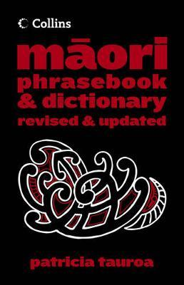 Catalogue record for Collins Māori phrasebook and dictionary