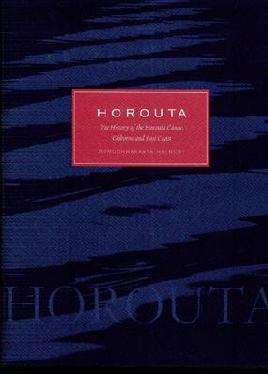 Horouta : the History of the Horouta Canoe, Gisborne and East Coast