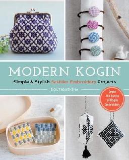 Modern Kogin
