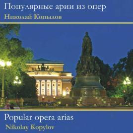 Popular opera arias