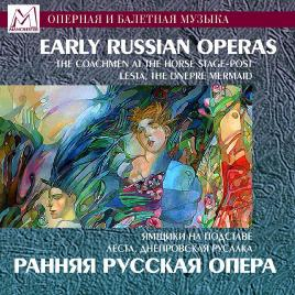Early Russian operas