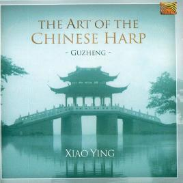 Catalogue record for The art of the Chinese harp - guzheng