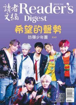 Catalogue for Du zhe wen zhai