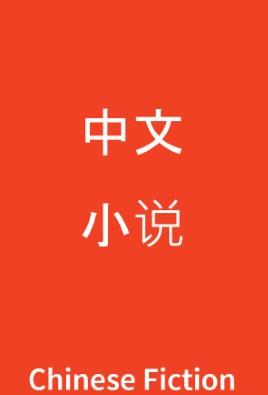 欢乐 = Joy - Huan le