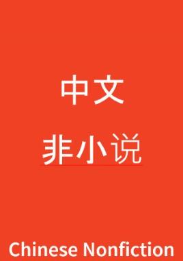 阿加莎·克里斯蒂阅读攻略 - Ajiasha Kelisidi yue du gong lüe