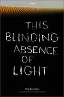 Cover of This Blinding Absence of Light