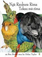 Cover of Nga raukura rime tekau ma rima
