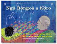 Cover of Ngā rongoā a Koro