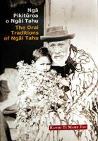 cover of Rawiri Te Maire Tau