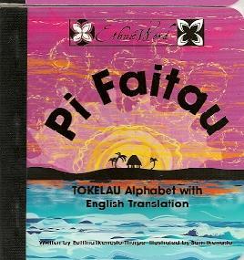 Cover of Pi Faitau
