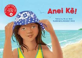 Cover of Anei Kē