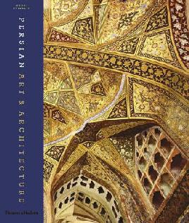 Cover of Persian Art and Architecture