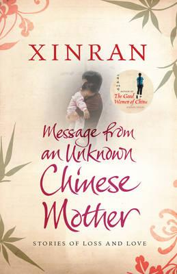 Covier of Xinran