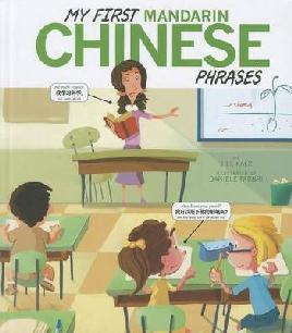Cover of My first Mandarin Chinese phrases