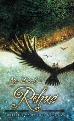 Cover of Nga Waituhi o Rehua