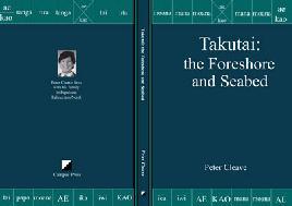 Cover ot Takutai
