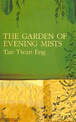 Cover of The Garden of Evening mists