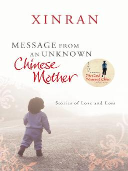 Cover of Message from an unknown Chinese mother