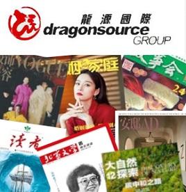 Dragonsource logo